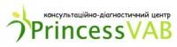 Princess VAB, консультативно-диагностический центр (Принцес ВАБ)