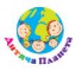 Парк празднования детских Дней рождения